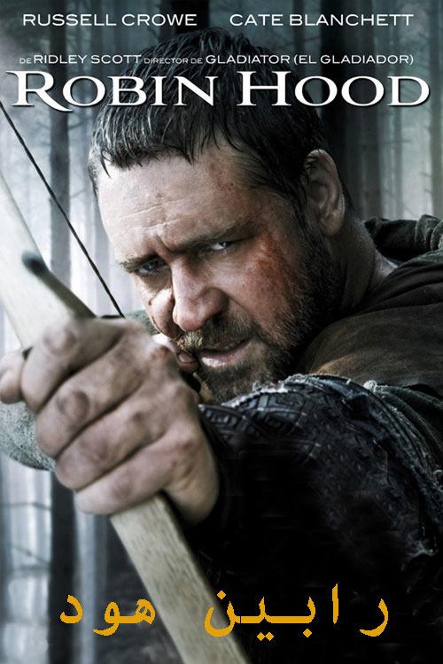 دانلود فیلم دوبله فارسی رابین هود 2010 Robin Hood