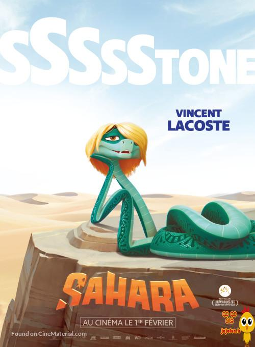 دانلود رایگان انیمیشن صحرا Sahara 2017 دوبله فارسی