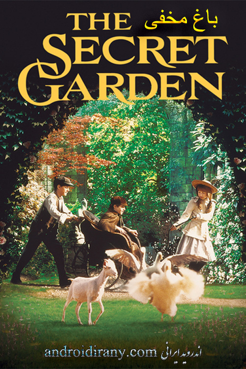 دانلود فیلم دوبله فارسی باغ مخفی The Secret Garden 1993