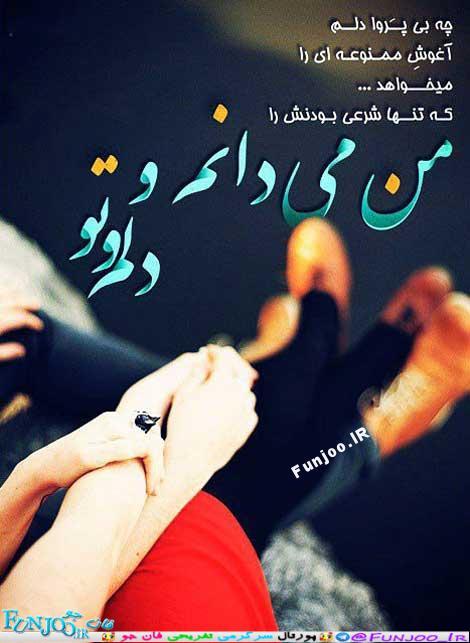 http://rozup.ir/view/2185934/6522435564.jpg