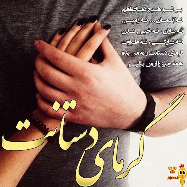 http://rozup.ir/view/2185939/7515331561.jpg