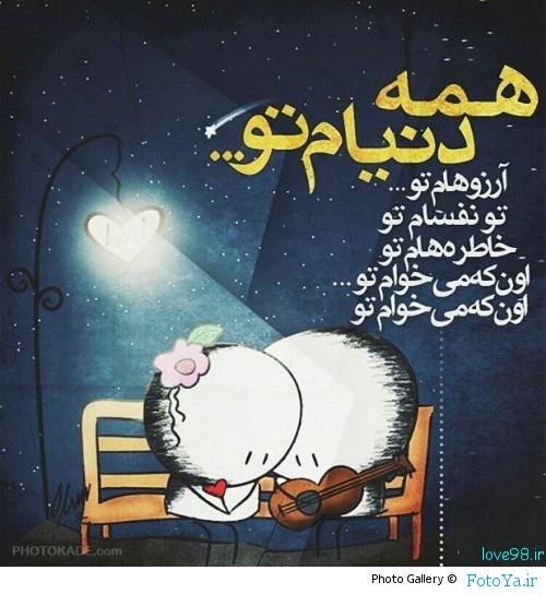 http://rozup.ir/view/2185942/3108240542.jpg