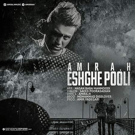http://rozup.ir/view/2187171/Amir-AH-%E2%80%93-Eshghe-Pooli.jpg