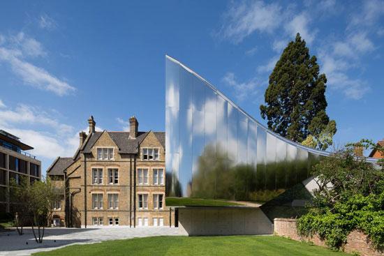 مرکز مطالعات خاورمیانه دانشگاه آکسفورد