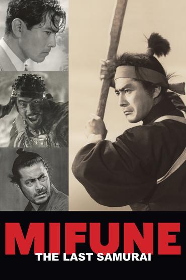 دانلود فیلم Mifune: The Last Samurai 2015