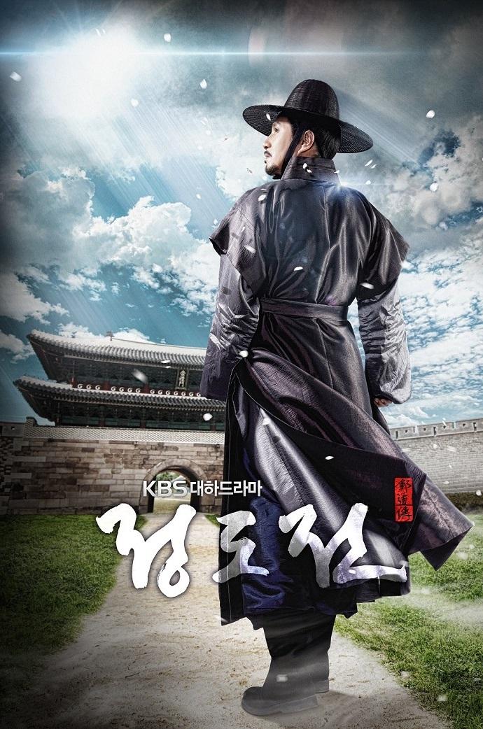 دانلود سریال کره ای افسانه سامبونگ با دوبله فارسی