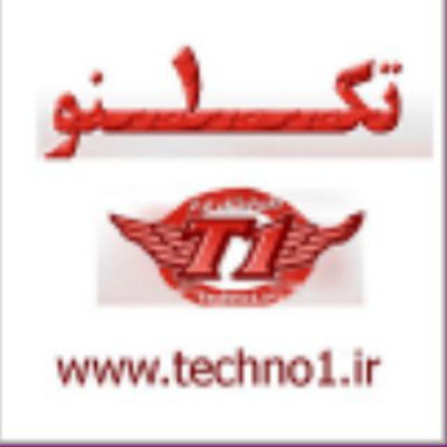 کانال تلگرام تکنو