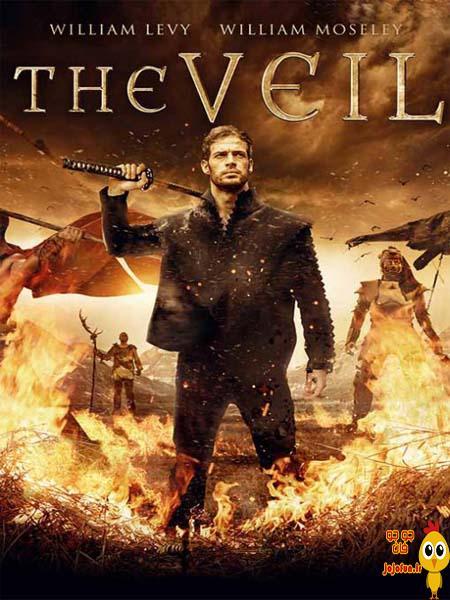 دانلود رایگان فیلم The Veil 2017 با لینک مستقیم دوبله