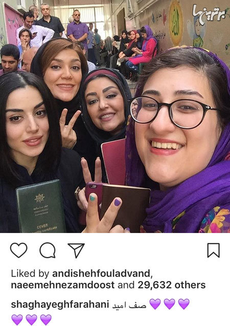 چهره ها در شبکههای اجتماعی (464)