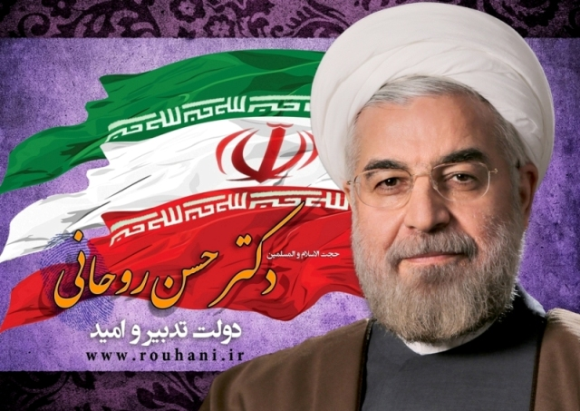 تبریک انتخاب ریاست جمهوری دکتر روحانی
