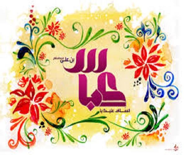 11 اردیبهشت مصادف با میلاد حضرت ابولفضل عباس