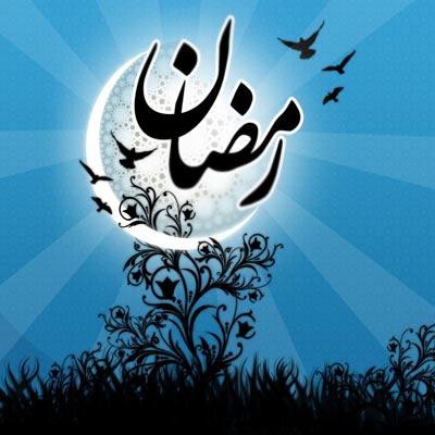 عکس ماه رمضان برای پروفایل تلگرام و اینستاگرام