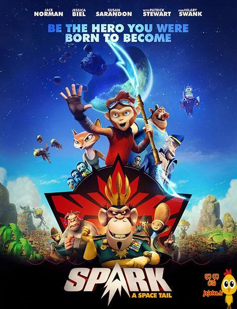 دانلود رایگان فیلم Spark A Space Tail 2016 با لینک مستقیم