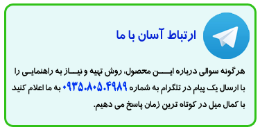 http://rozup.ir/view/2194111/Tamas-ba-ma-Telegram.png