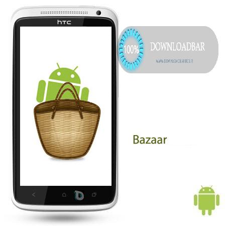نرم افزار بازار Bazaar 7.9.1 – اندروید+دانلود