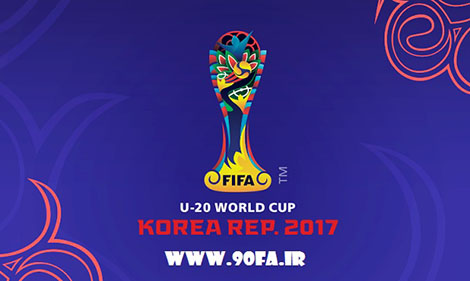 نتیجه بازی جوانان پرتغال و کاستاریکا 3 خرداد 96 + خلاصه بازی