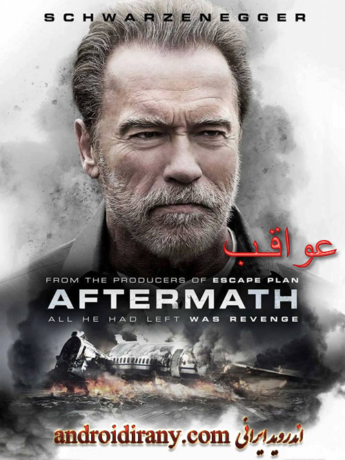 دانلود فیلم عواقب Aftermath 2017