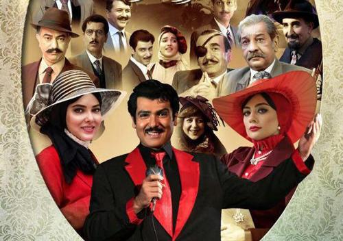 آشوب؛ یک اثر موزیکالِ پرستاره و ایرانی