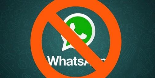 دانلود WhatsApp Block Off نرم افزار رایگان خاموش کردن واتس آپ