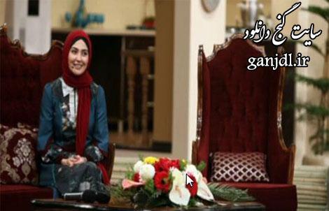 دانلود دورهمی مریم معصومی | 6 خرداد 96