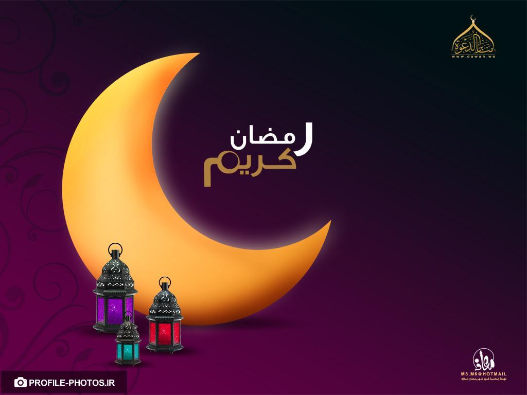 عکس پروفایل ماه رمضان جدید جذاب و خاص باشید