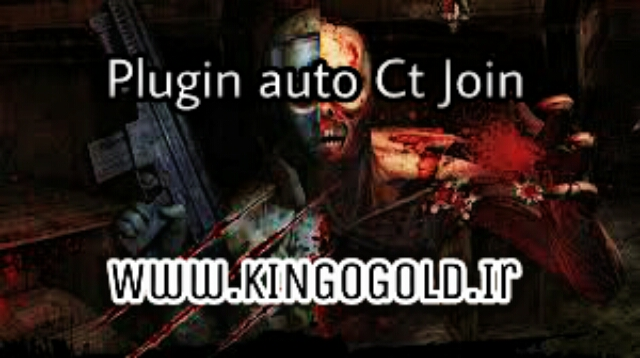 دانلود پلاگین Auto Ct Join برای کانتر 1.6