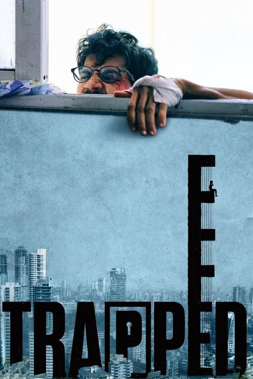 دانلود فیلم Trapped 2017