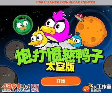 بازی آنلاین اردک های خشمگین Angry Ducks