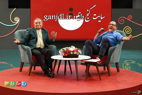 دانلود خندوانه مسعود فروتن | 8 خرداد 96