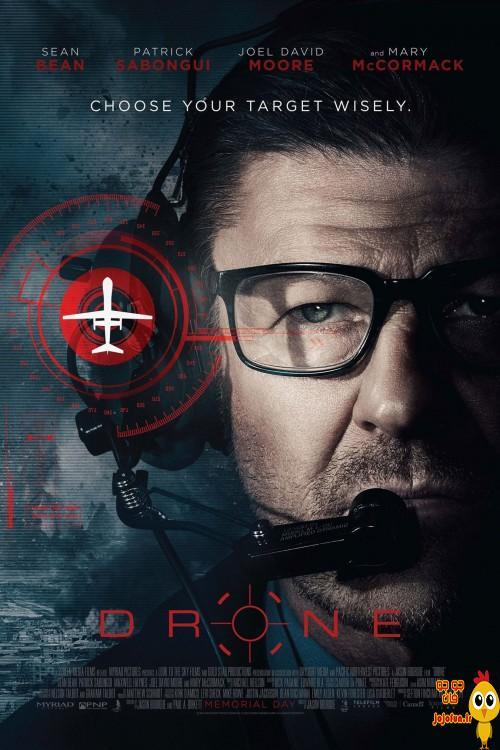 دانلود فیلم Drone 2017 دوبله فارسی | فیلم Drone 2017