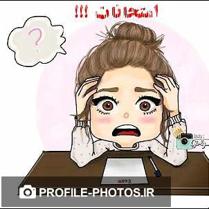 تصویر : http://rozup.ir/view/2201543/4768339544.jpeg