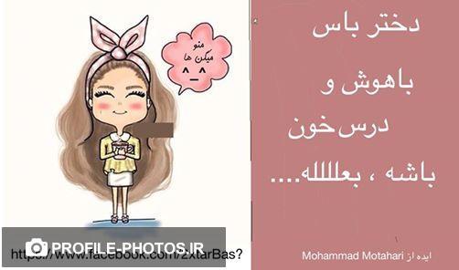 تصویر : http://rozup.ir/view/2201552/9879284138.jpg