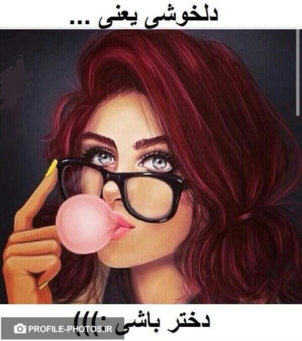 تصویر : http://rozup.ir/view/2201553/6962117947.jpg