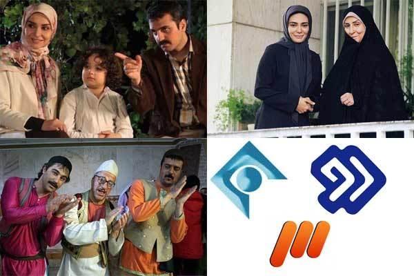 سریال های ماه رمضان 96 + ساعات پخش