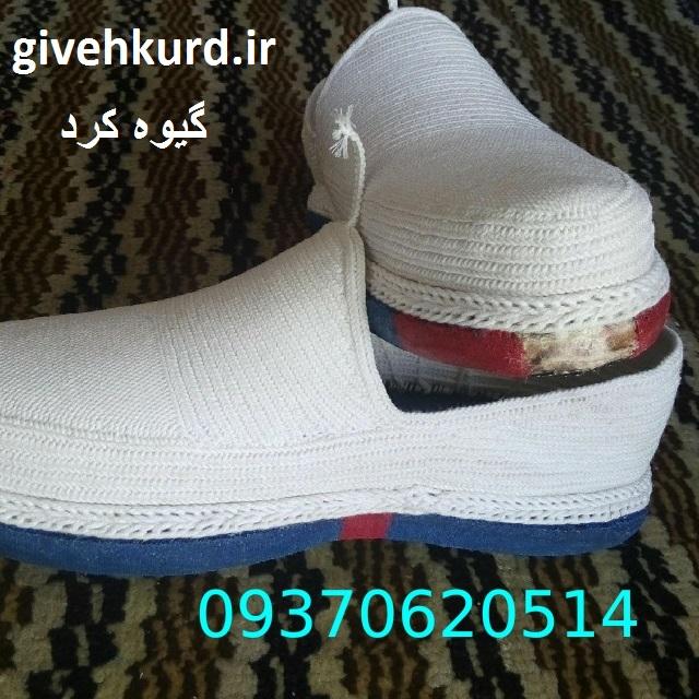 www.givehkurd.ir