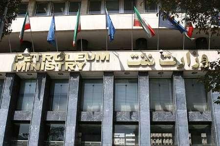 بین الملل:اطلاعیه وزارت نفت درباره اتهام