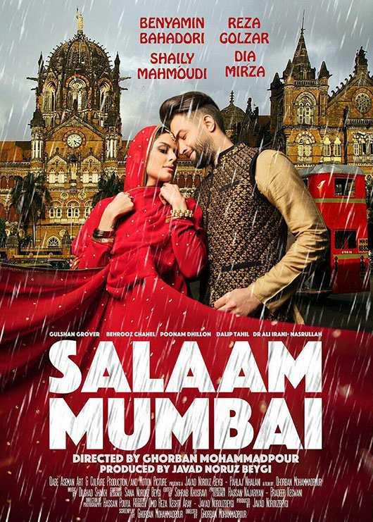 دانلود فیلم جدید سلام بمبئی - دانلود پلی
