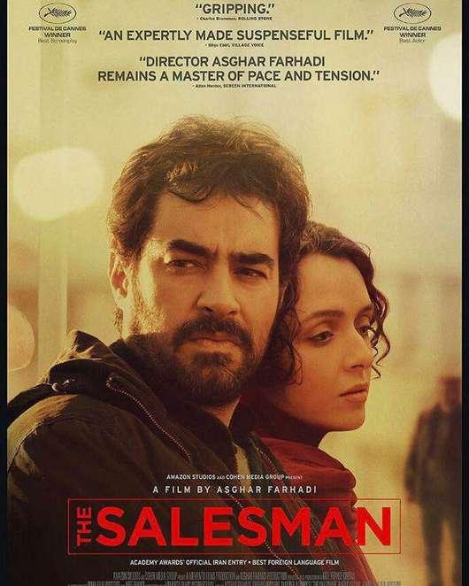 دانلود فیلم ایرانی فروشنده - دانلود پلی