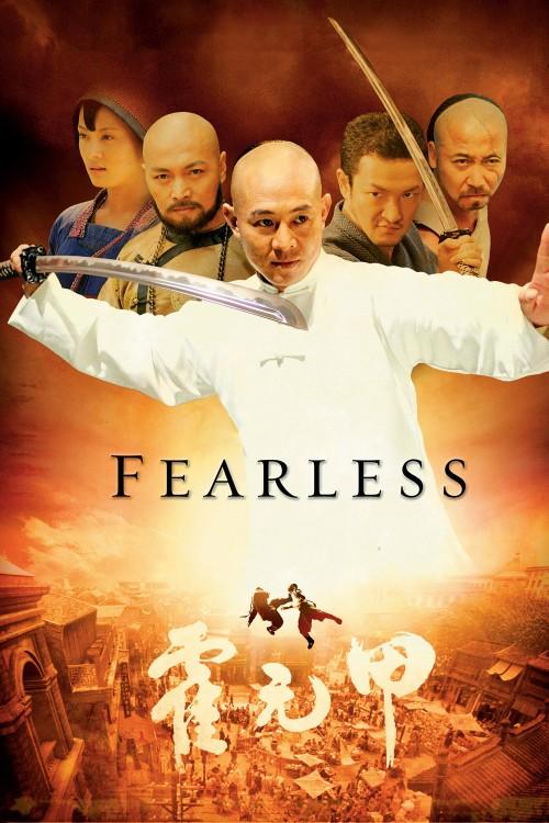 دانلود رایگان دوبله فارسی فیلم بیباک Fearless 2006