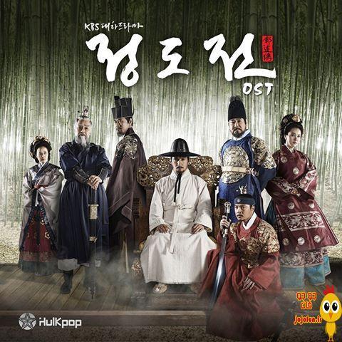اخبار از زمان پخش سریال کره ای افسانه سامبونگ | سینما کره