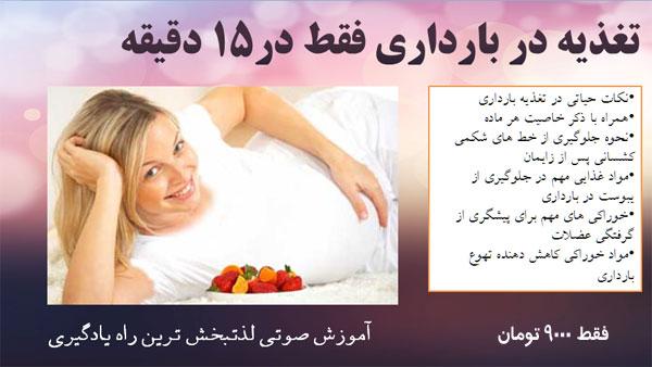 http://rozup.ir/view/2206387/che-bekhorim-dar-bardari.jpg