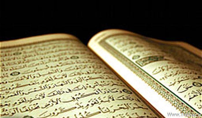 دانلود سوره های قرآن با صدای قاری ها مختلف