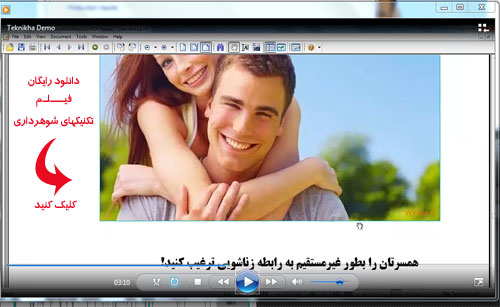 http://rozup.ir/view/2207318/demo-teknikha.jpg
