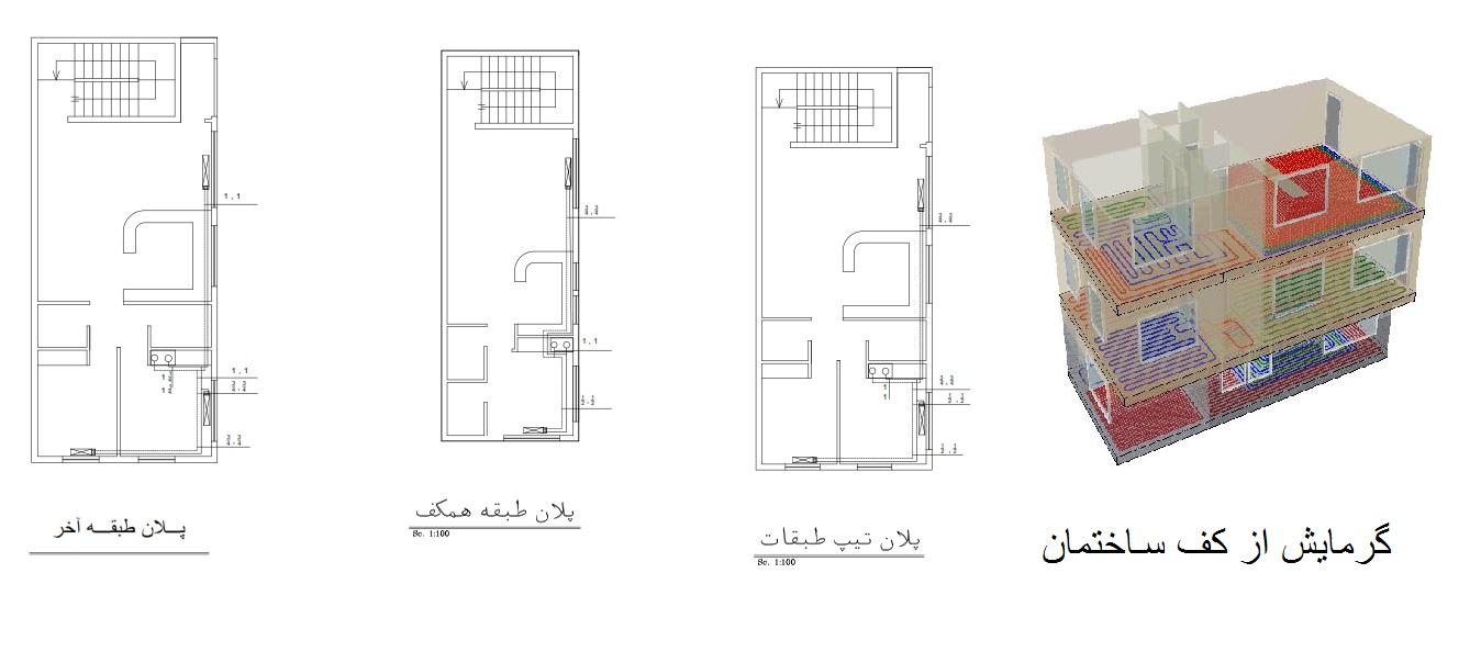 پروژه تهویه مطبوع: محاسبه بارهای حرارتی یک ساختمان 5 طبقه و ترسیم لوله کشی فن کویل های ساختمان به هم�