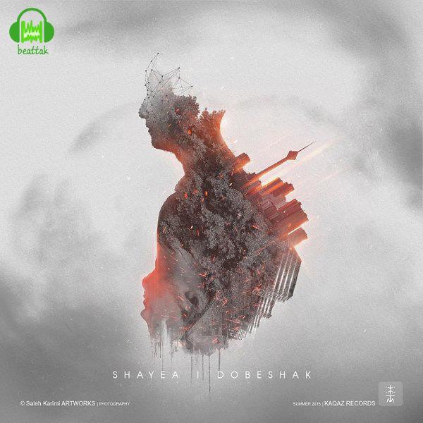 آلبوم  دو به شک از محمد رضا شایع به همراه تکست