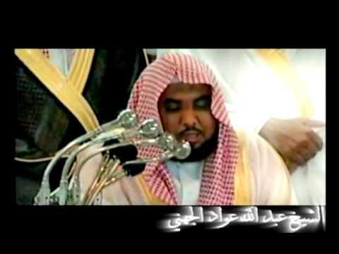 استــــاد عبداللــه عــواد الجهنـي