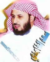 دانلود قرائت قاري محبوب سعد الغامدي