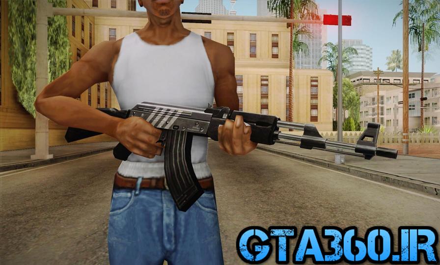 اسلحه کلاشینکف با کیفیت برای gta sa
