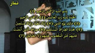 کلیپ آموزش صحیح وضو و نماز (تصویری )