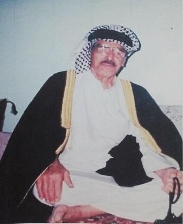 صورة للشیخ نزال بن طویهر بن سویط